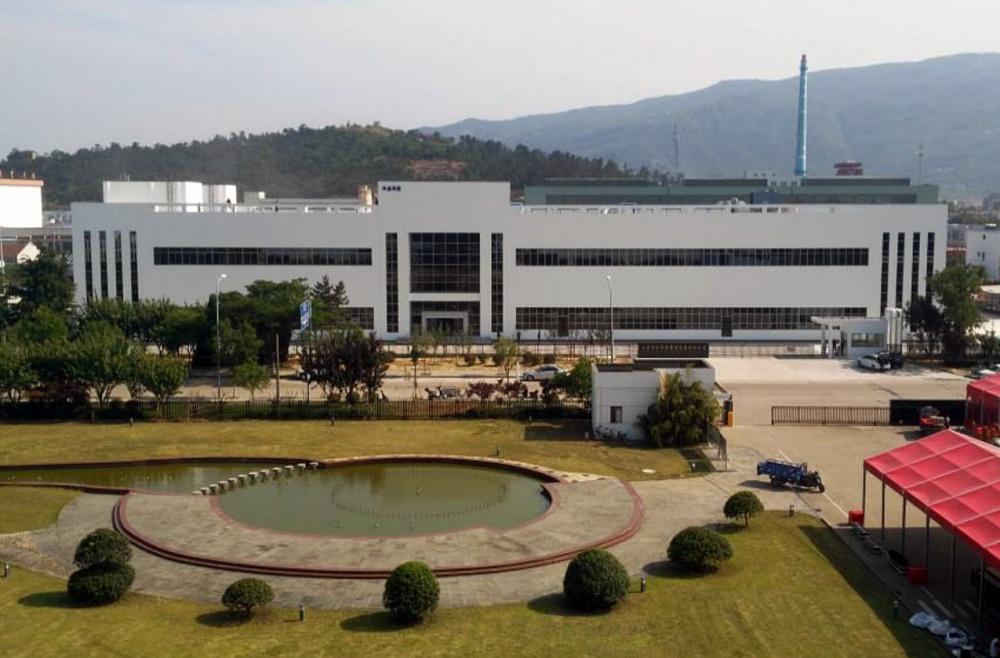 826news-江蘇中金瑪泰_新工場
