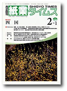 紙2017.2-1